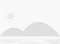 德国 慕尼黑 鹰巢