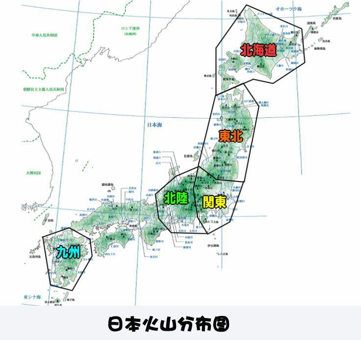 日本囹�a��.X�_日本火山分布图